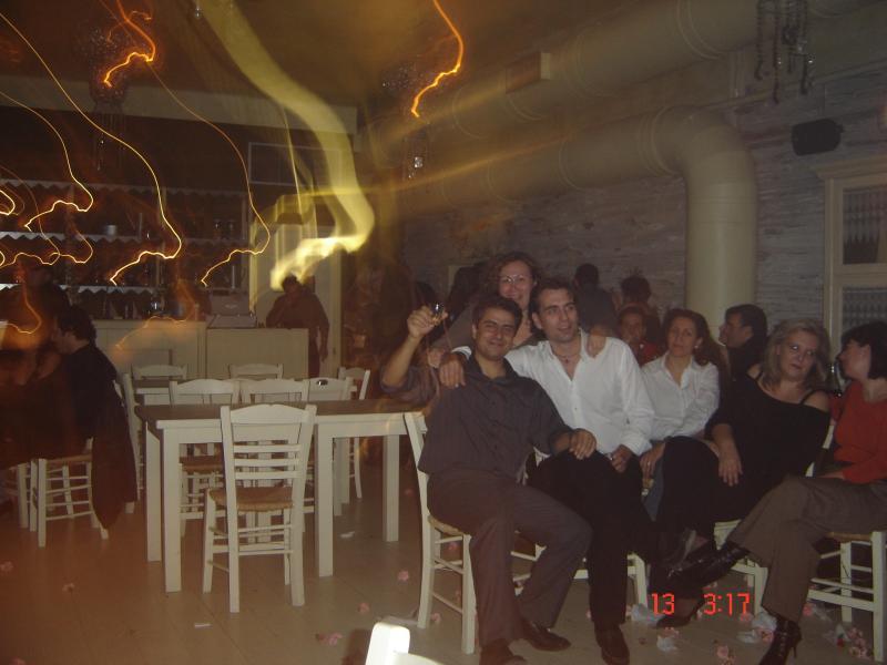 Συναντήσεις μελών forum  2005
