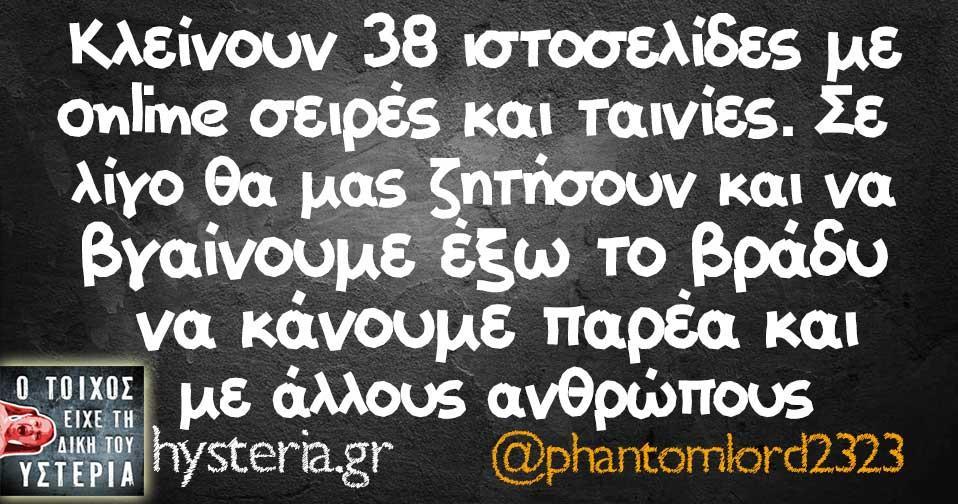 phantomlord2323_20181111.jpg