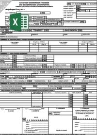 Έντυπο Ε3 φορολογικού έτους 2015 σε EXCEL