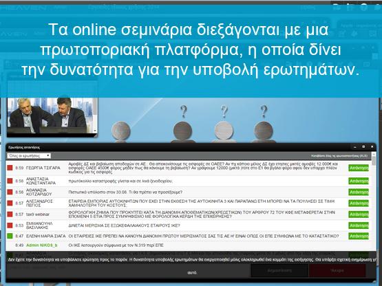 Taxheaven webinars slide 3