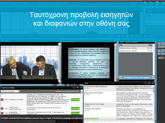 Taxheaven webinars slide 4