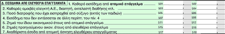 http://www.taxheaven.gr/pagesdata/E1_IMAGES/Image%203.jpg