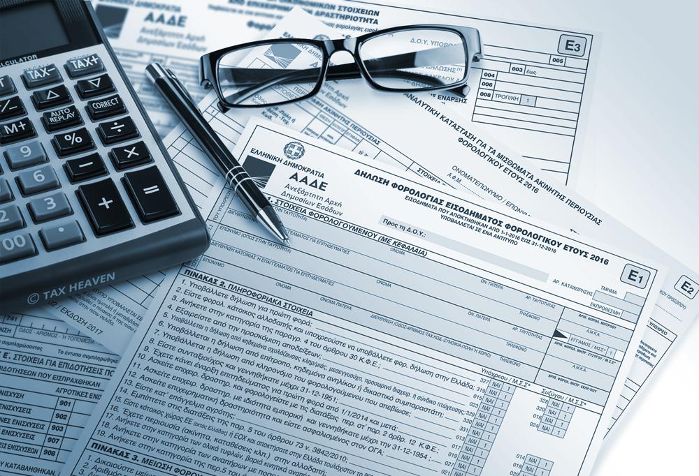 Διαθέσιμη η υποβολή δηλώσεων αναδρομικών για τα φορολογικά έτη 2015, 2016 και 2017 με βάση τα ηλεκτρονικά αρχεία αποδοχών/συντάξεων έτους 2020