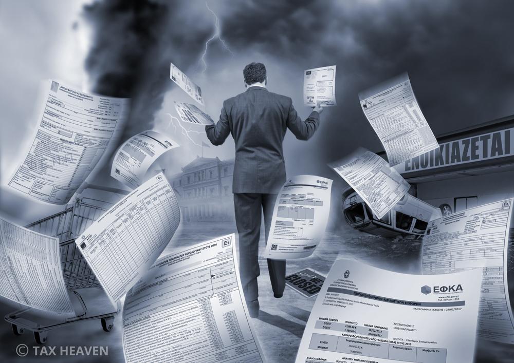 Ο χρόνος έκπτωσης δαπάνης από λογαριασμούς κοινής ωφέλειας - Τι δεν θεωρείται ως συνεχιζόμενη υπηρεσία και οι διαφορές λογιστικής και φορολογικής βάσης