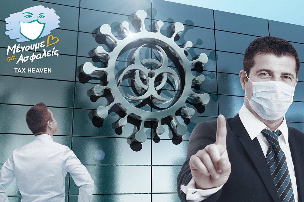 Γιώργος Χριστόπουλος: Πως θα λειτουργήσει από Δευτέρα τόσο μια κλεισμένη από δημόσια αρχή επιχείρηση, όσο και μια πληττόμενη