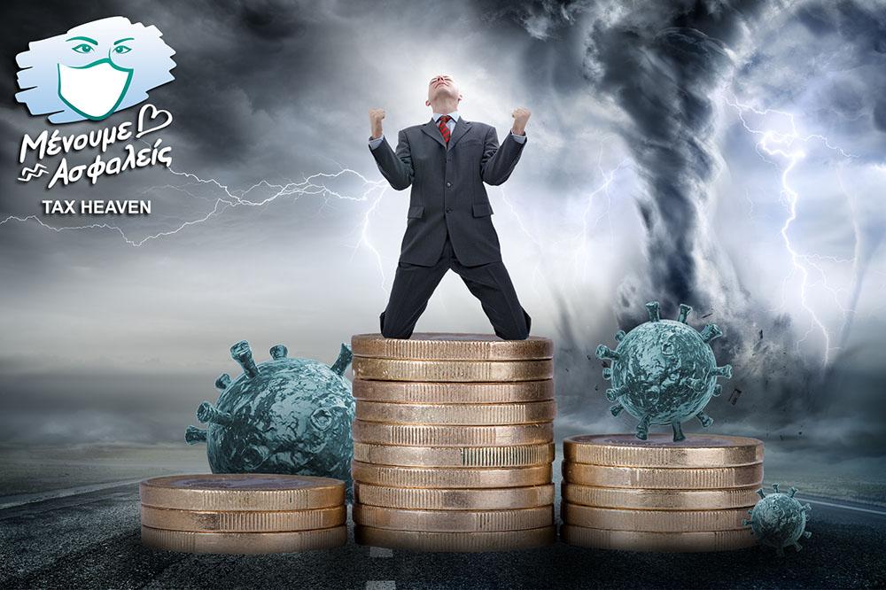 Επιδότηση παγίων δαπανών - Έως 4 Αυγούστου οι αιτήσεις. Οι δικαιούχοι, οι δαπάνες και όλες οι προϋποθέσεις για τη χορήγηση της ενίσχυσης