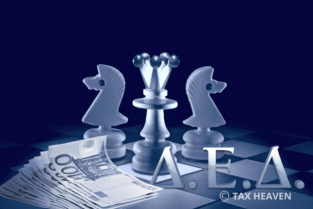 Σεμινάρια εκπαίδευσης και κατάρτισης και απαλλαγή από το ΦΠΑ - Τι ισχύει με την επαγγελματική εκπαίδευση και την απαλλαγή από το ΦΠΑ