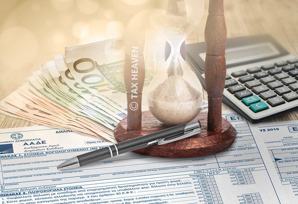 Με 4 «κλικ» η υποβολή τροποποιητικής δήλωσης για τα φυσικά και νομικά πρόσωπα - Σε εφαρμογή οι νέοι μειωμένοι συντελεστές προκαταβολής φόρου
