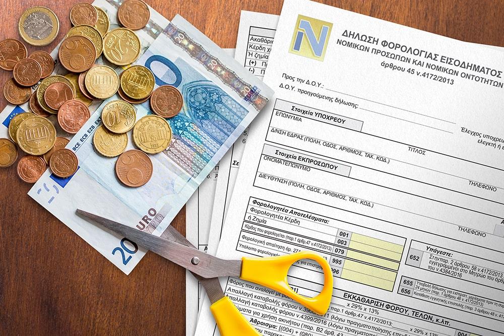 Οδηγίες για τη συμπλήρωση και την εκκαθάριση της δήλωσης φορολογίας εισοδήματος νομικών προσώπων και νομικών οντοτήτων φορολογικού έτους 2019