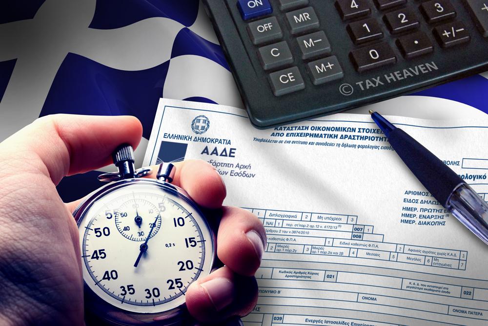 Παράταση έως 27 Αυγούστου της έκπτωσης 3% σε περίπτωση εφάπαξ καταβολής του φόρου - Κατατέθηκε η τροπολογία