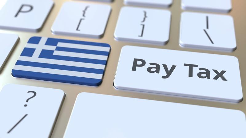 Κίνητρα σε αλλοδαπούς συνταξιούχους να μεταφέρουν τη φορολογική κατοικία τους στην Ελλάδα