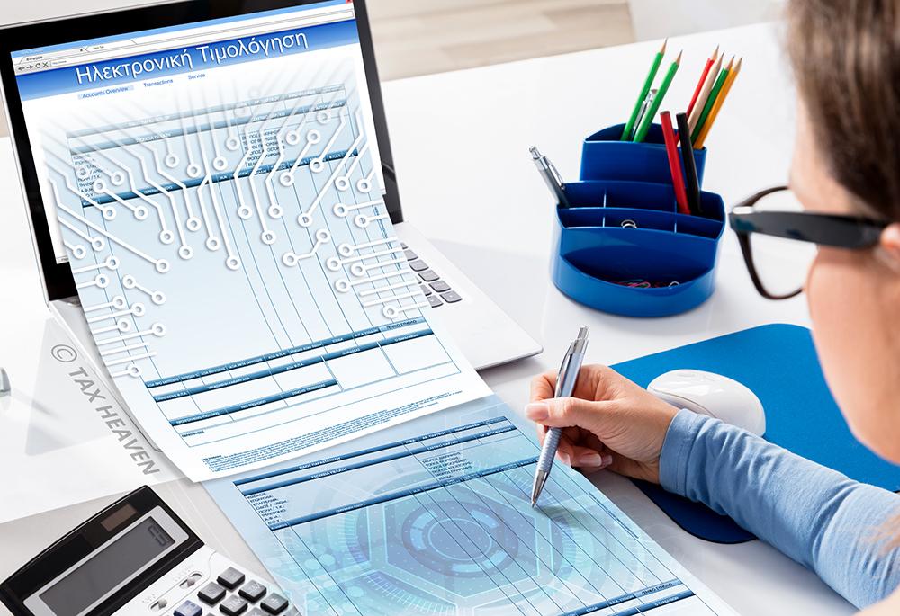 Ηλεκτρονική τιμολόγηση - Γ. Πιτσιλής: Επεξεργαζόμαστε το σχέδιο της απόφασης για την άμεση έναρξή της