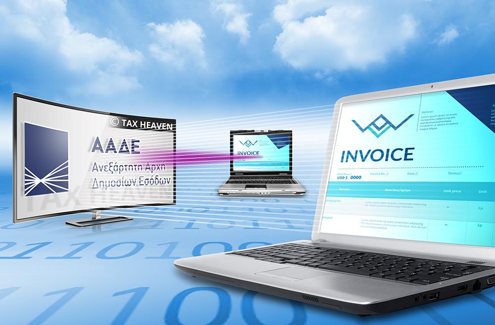Δωρεάν πλατφόρμα έκδοσης τιμολογίων και διαβίβασης παραστατικών στα Mydata από την ΑΑΔΕ