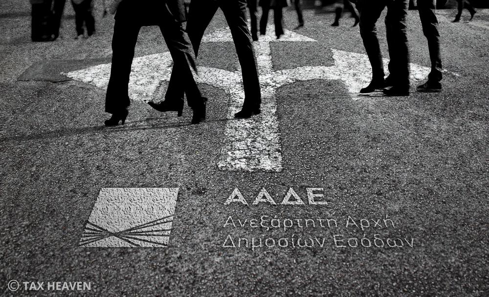 Αυστηρότερες κυρώσεις σε περίπτωση παρεμπόδισης φορολογικού ελέγχου - Η ΑΑΔΕ θα καλύπτει τα νοσήλια των υπαλλήλων της που έχουν δεχθεί επίθεση.