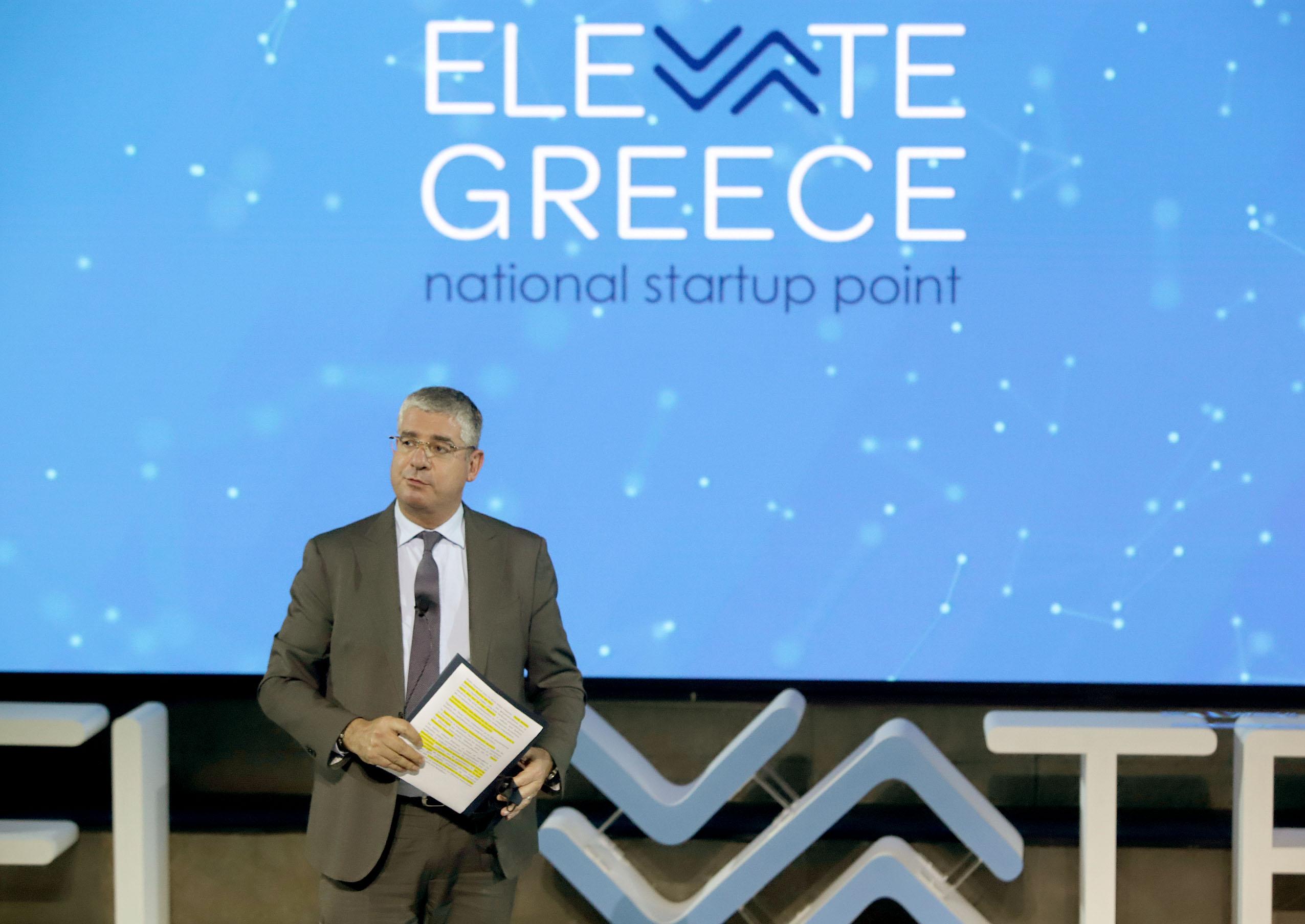 Elevate Greece - Hλεκτρονική πύλη για εγγραφή νεοφυών επιχειρήσεων - Προϋποθέσεις εγγραφής – προθεσμία αιτήσεων