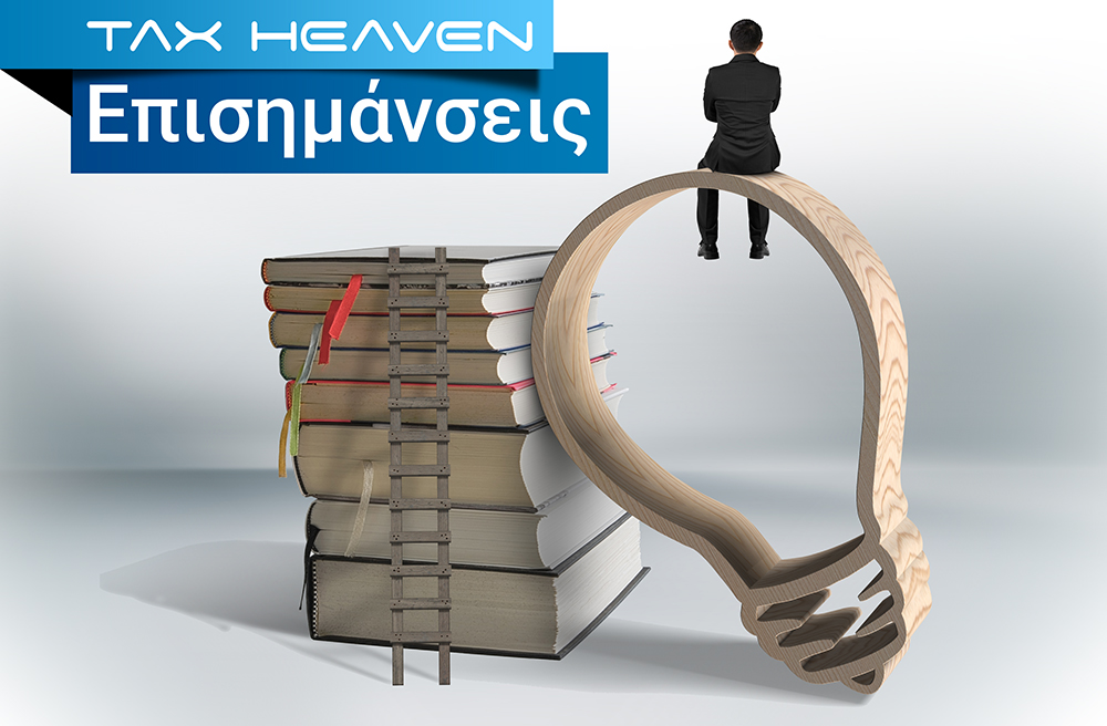 Λογιστική και φορολογική αντιμετώπιση πιστωτικών τιμολογίων για claw back