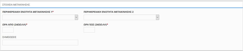 ergani_vebaiosi_kykloforias.jpg