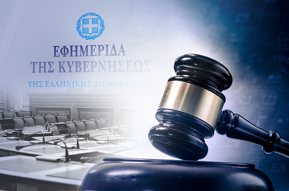 Τροπολογία για διαγραφή των προστίμων ΜΥΦ 2014 και δυνατότητα παράτασης υποβολής δηλώσεων πελατών λογιστών-φοροτεχνικών που ασθενούν από Covid-19 από 6 βουλευτές της Ν.Δ.