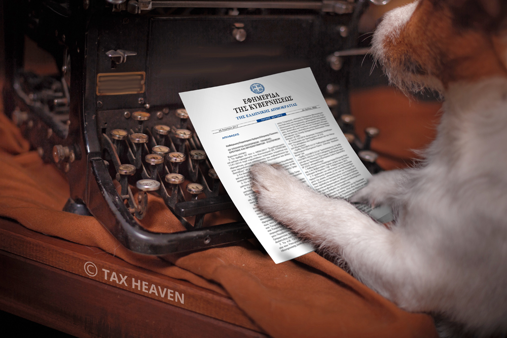 Νόμος 4772/2021 - Δημοσιεύθηκε ο νόμος με τη μείωση των ενοικίων τη ρύθμιση για τις επιταγές και άλλες φορολογικές διατάξεις