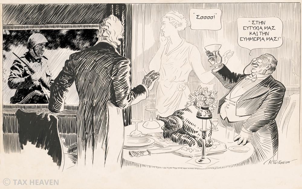 Η φορολόγηση των «Πλουτησάντων επί Κατοχής» (1945) - Μια αποτυχημένη «προσπάθεια» απονομής Δικαιοσύνης