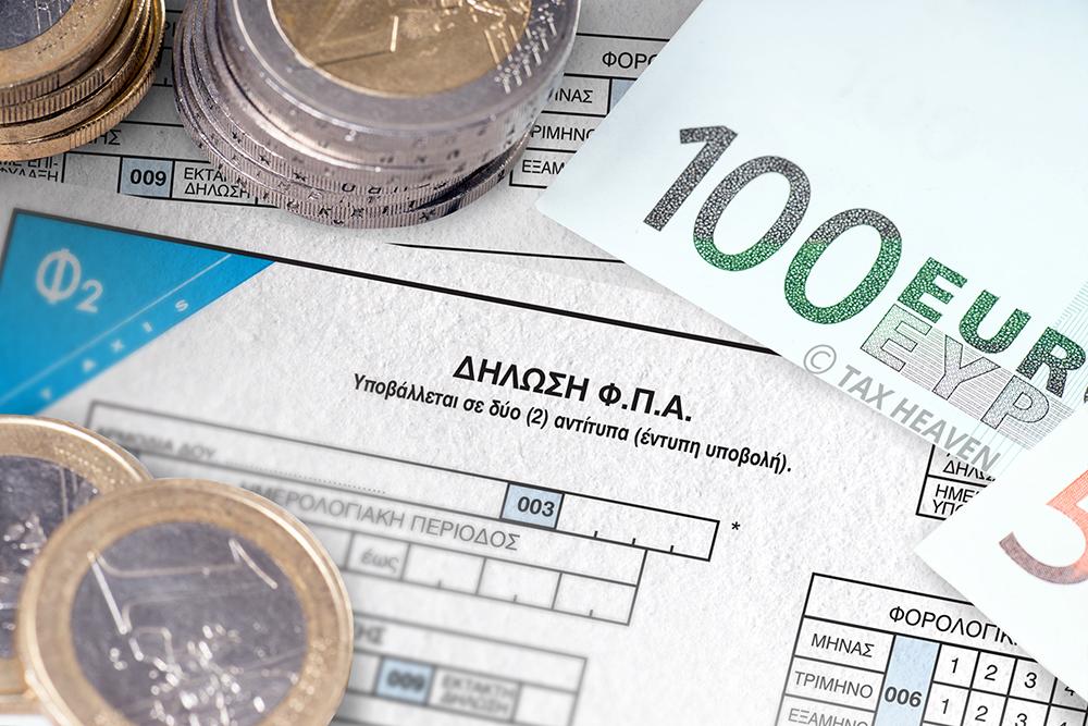 Παράταση μείωσης συντελεστών ΦΠΑ για τα νησιά Λέρο, Λέσβο, Κω, Σάμο και Χίο