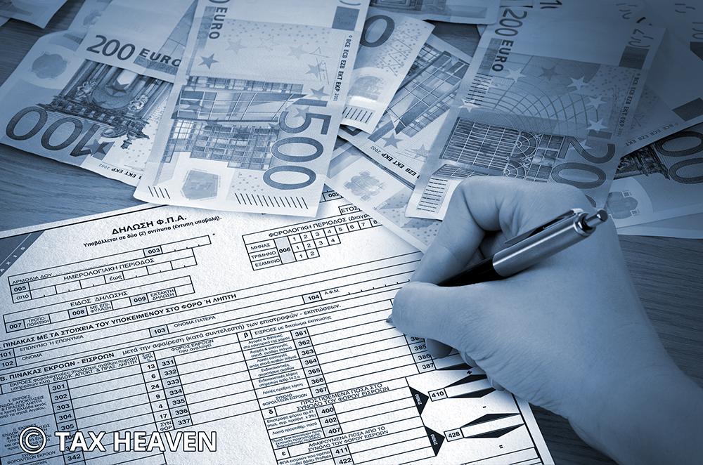 Έλλειμμα ΦΠΑ: Η Ελλάδα στη δεύτερη θέση με το μεγαλύτερο έλλειμμα. - Δήλωση υπ. Οικ. κ. Χ. Σταϊκούρα