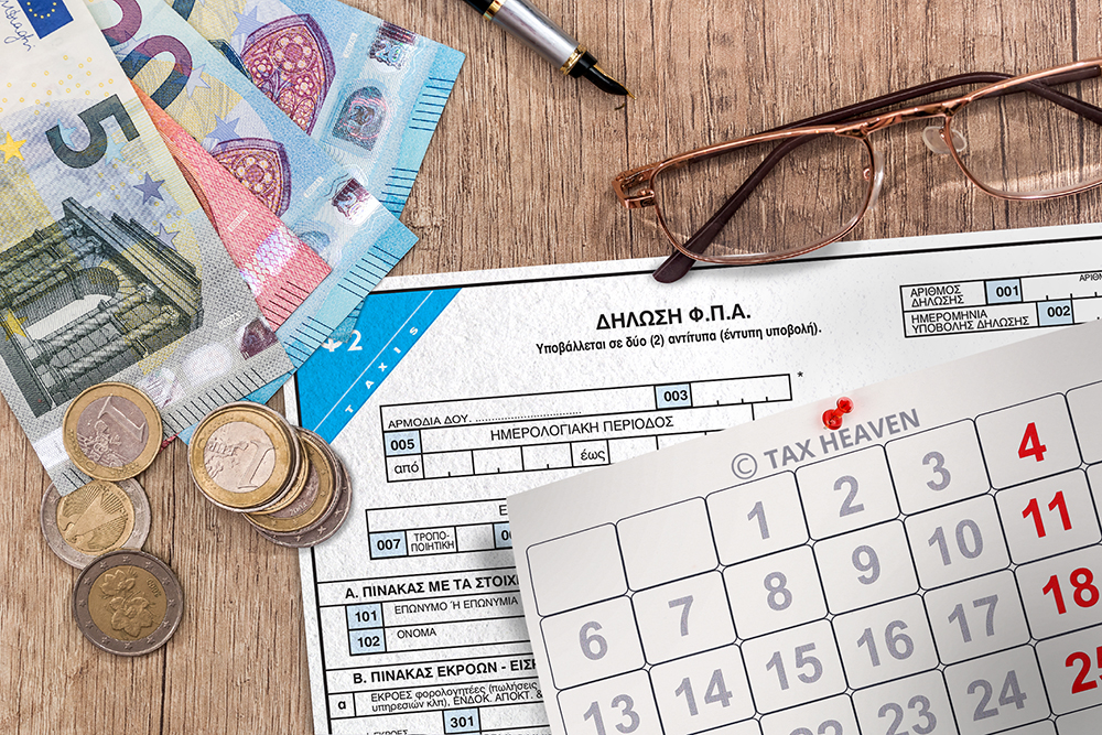 Συντελεστές ΦΠΑ και όρια απαλλαγών σε όλα τα κράτη μέλη της ΕΕ