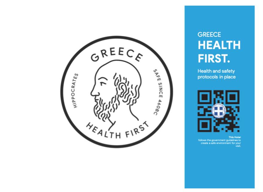 Εκπαίδευση στους εργαζόμενους του τουριστικού κλάδου για τα υγειονομικά πρωτόκολλα - Ειδική διαδικτυακή εφαρμογή του ΞΕΕ για την κατάρτιση των ειδικών υγειονομικών πρωτοκόλλων
