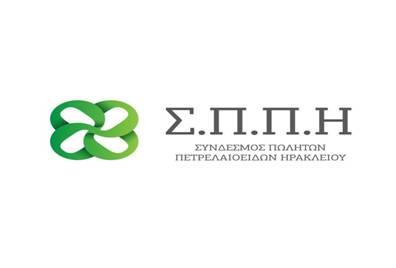 Γιώργος Χριστόπουλος: Στην Κρήτη αύριο για το κρίσιμο θέμα διαβίβασης στοιχείων απο τα πρατήρια υγρών καυσίμων. Παγκρήτιο σεμινάριο