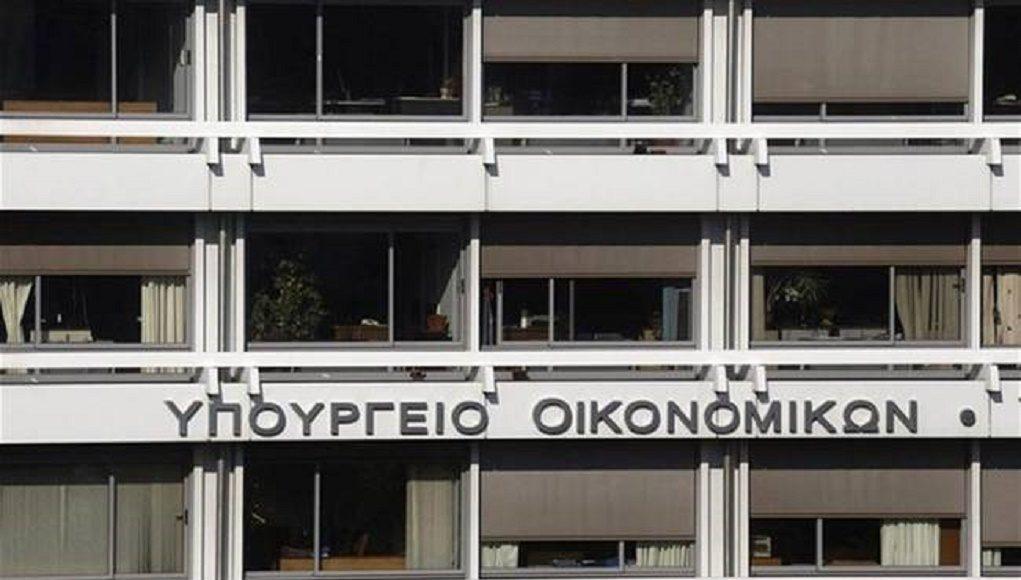 Ισόβια μηνιαία τιμητική παροχή στους Έλληνες οπλίτες που συμμετείχαν στα γεγονότα τα οποία έλαβαν χώρα στην Κύπρο κατά τα έτη 1964, 1967 και 1974