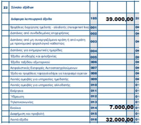 mixelinakis_23052018%20003