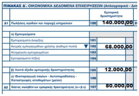 mixelinakis_23052018%20005