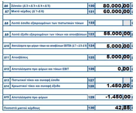 mixelinakis_23052018%20006