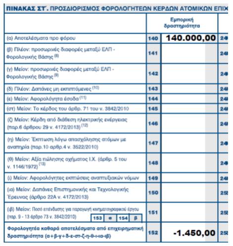 mixelinakis_23052018%20007