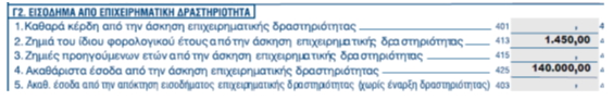 mixelinakis_23052018%20008