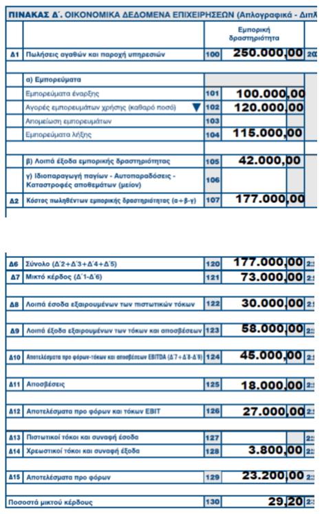 mixelinakis_23052018%20010