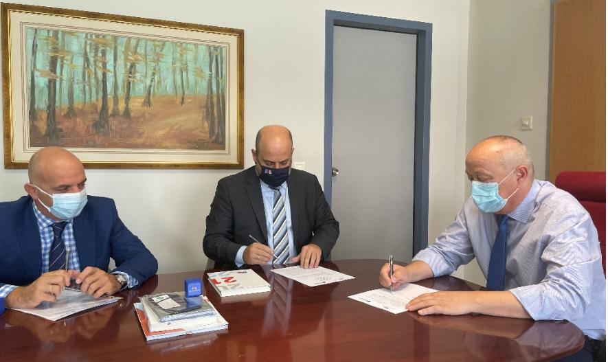 Mνημόνιο συνεργασίας μεταξύ του e-ΕΦΚΑ και της Εθνικής Αρχής Διαφάνειας (ΕΑΔ)