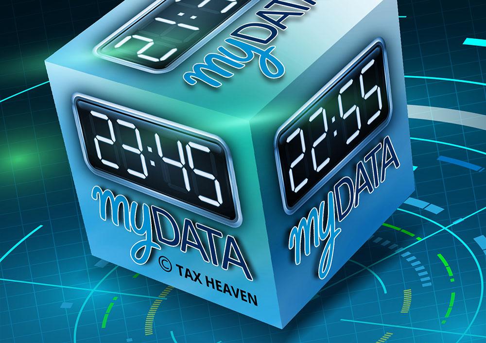 Mydata - Τι ισχύει από 1.9.2021 - Προθεσμίες για: α) Διασύνδεση των ΦΗΜ, β) Διαβίβαση των λιανικών πωλήσεων ΦΗΜ στο myDATA και γ) Διαβίβαση στοιχείων (γενικά) στο myDATA