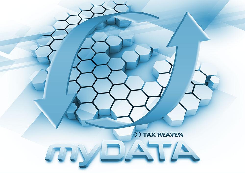 Σταδιακά από τον Σεπτέμβριο 2021, ξεκινά η υποχρεωτική διαβίβαση παραστατικών στο myDATA και η διασύνδεση ταμειακών μηχανών με την ΑΑΔΕ