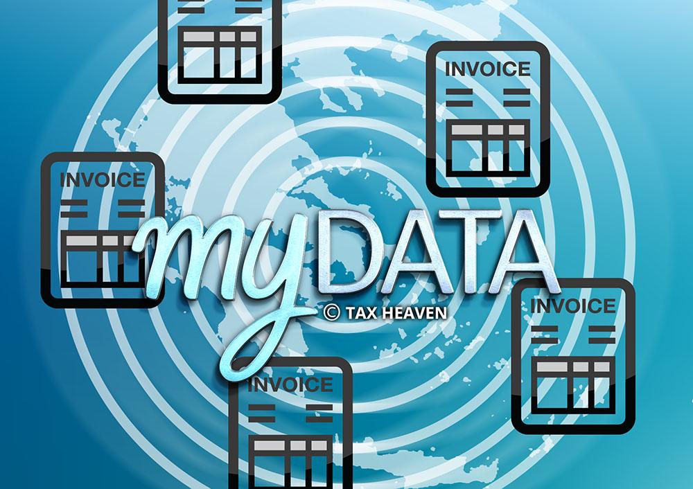 Πλατφόρμα «myDATA» και «ΦΗΜ»– Οι νέες εξελίξεις