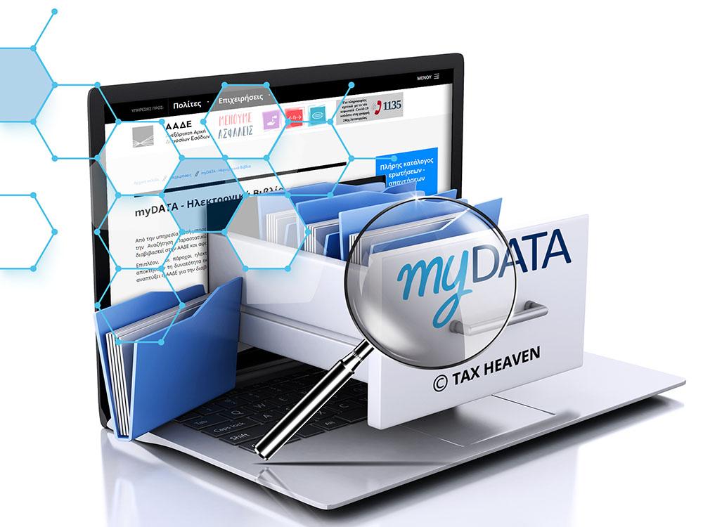 Γιώργος Πιτσιλής: Τι ανέφερε για το myDATA και την νέα πλατφόρμα που θα αντικαταστήσει την διαδικασία αποστολής email