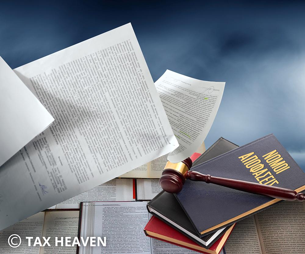 Ψηφίστηκε το νομοσχέδιο για τις μικροπιστώσεις - Δείτε το ψηφισθέν νομοσχέδιο και τις 10 σημαντικότερες φορολογικές διατάξεις που περιέχει