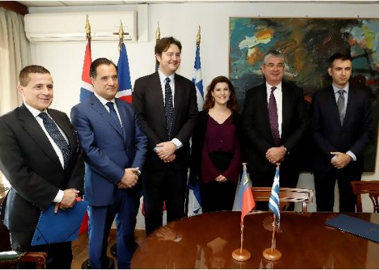 Υπογραφή συμφωνίας με Νορβηγία, Ισλανδία και Λιχτενστάιν για τα Προγράμματα του Χρηματοδοτικού Μηχανισμού EOX 2014-2021 «Άσυλο και Μετανάστευση» και «Διαχείριση Υδάτων»