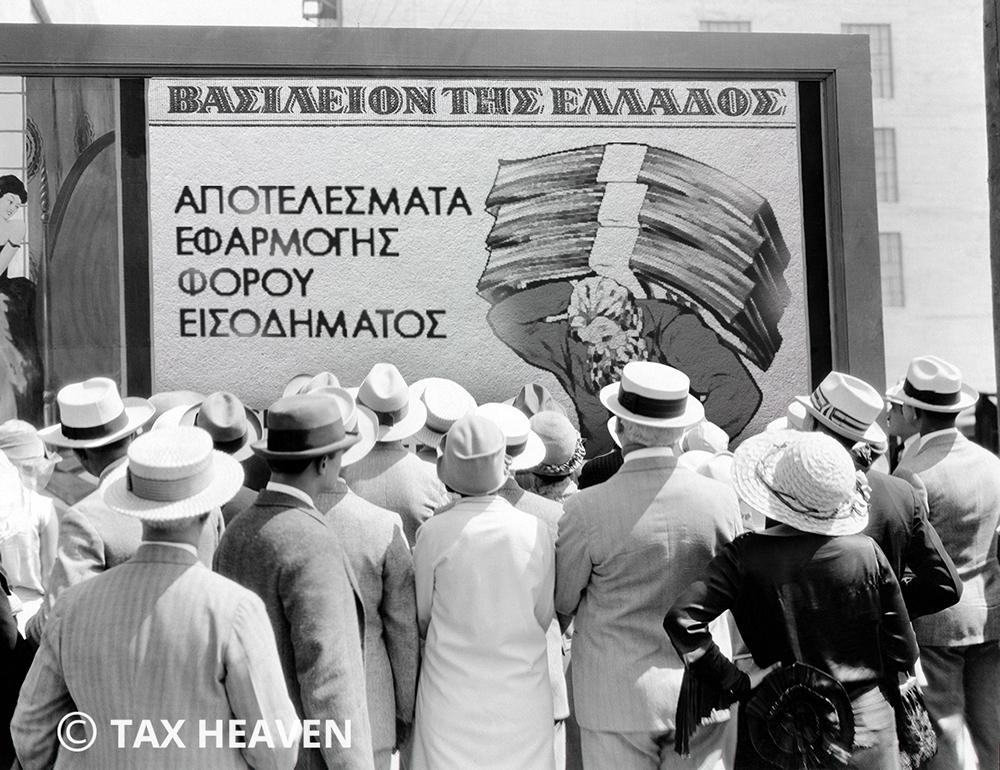 Φορολογικές δηλώσεις - Στατιστικά στοιχεία [Πόσες υποβλήθηκαν, φόρος που καταλογίστηκε, πόσες ελέγχθηκαν, κ.λπ] - Έτος 1956