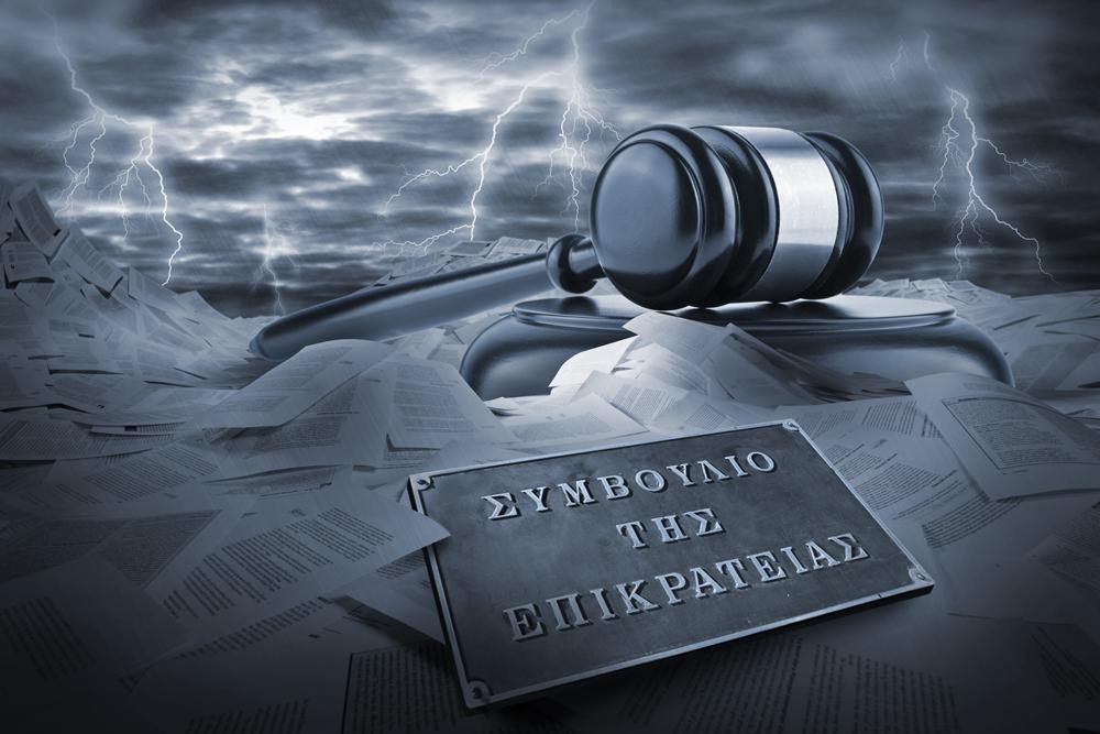 Όλες οι αποφάσεις του ΣτΕ που κρίνουν αντισυνταγματικές διατάξεις του ασφαλιστικού