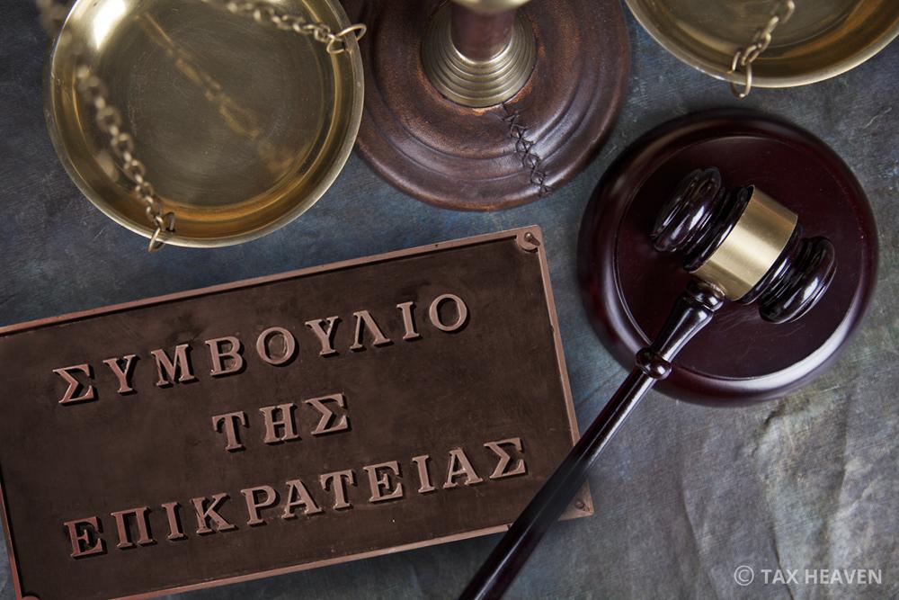 ΣτΕ 2051/2020 - «Άτυπη εταιρεία» δεν μπορεί να είναι υποκείμενο του προβλεπομένου από τον ν. 2238/1994 φόρου εισοδήματος