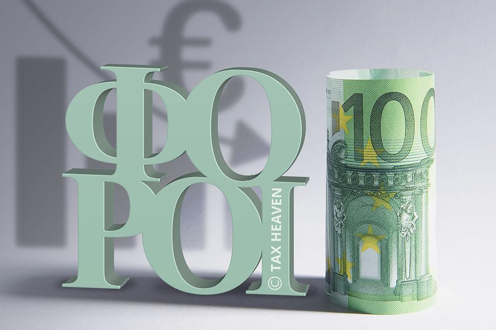 Το πλήρες σχέδιο για την αυξημένη έκπτωση φόρου στις ηλεκτρονικές πληρωμές - Ποιες αποδείξεις θα μετράνε διπλά