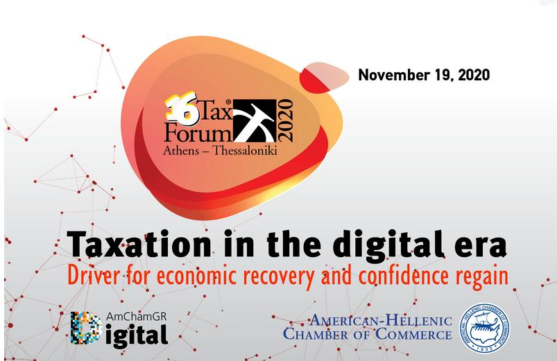 16th Tax Forum 2020 - Παρακολουθήστε το ζωντανά τώρα