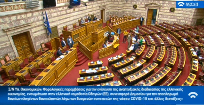 Ψηφίστηκε κατά πλειοψηφία το φορολογικό νομοσχέδιο με την παράταση των δηλώσεων