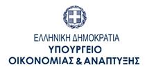 Χρηματοδότηση 11,18 εκατ. ευρώ για νέα έργα στην Στερεά Ελλάδα από εθνικούς πόρους του Προγράμματος Δημοσίων Επενδύσεων